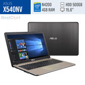 福利品 ASUS X540NV-0021AN4200黑(N4200/4G/500G/2G獨顯)