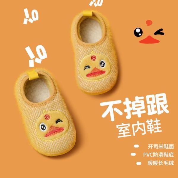 兒童拖鞋冬寶寶家居鞋保暖棉拖包跟防滑女童小孩嬰兒室內鞋棉鞋男 格蘭小鋪