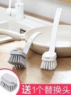 洗鍋刷長柄清潔刷洗鍋刷子廚房用品家用多功能洗碗刷【七月特惠】
