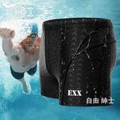 泳褲游泳褲男士平角泳裝泡溫泉防水速干運動成人裝備大尺碼泳裝(1件免運)