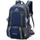 60升大容量雙肩背包戶外旅行登山包男正韓時尚運動包雙肩包女書包 【618特惠】