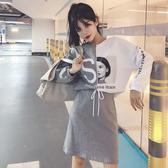 出清388 韓國風印花顯廋時尚套裝長袖裙裝