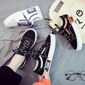 運動鞋 春季新款黑色帆布鞋女鞋韓版百搭學生小黑布鞋厚底休閒板鞋子 探索