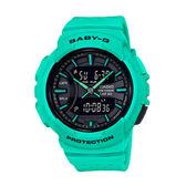 CASIO 手錶專賣店   BABY-G BGA-240-3A 100米防水_耐衝擊構造_極限運動_雙顯女錶 薄荷綠 防水100米