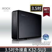 【下殺到底 】【免運費】PROBOX USB 3.0 3.5吋 SATA 硬碟外接盒(K32-SU3) 灰黑色X1台★MIT台灣製造★
