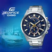 CASIO手錶專賣店 CASIO EDIFICE EFV-530D-2A 礦物玻璃 碼錶 100米防水 不鏽鋼錶帶 男錶