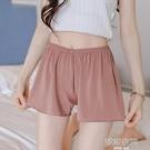 內搭褲冰絲安全褲防走光女夏季內外穿胖mm打底褲薄款大碼保險褲寬鬆短褲  韓語空間