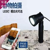 攝影燈小型led攝影燈套裝珠寶補光燈室內拍攝直播燈光攝影棚射燈