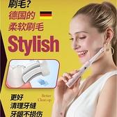 電動牙刷情侶套裝學生黨男士女生全自動牙刷充電式 新年優惠