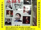 二手書博民逛書店尚流罕見2020 CHINA MAYY203004