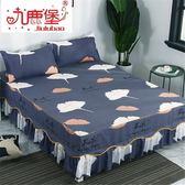 滿元秒殺85折 九鹿堡床裙席夢思蕾絲韓式床罩 床套單件 床蓋床單床笠2.2/1.5米