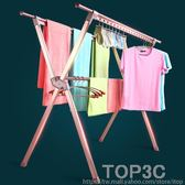 X型晾衣架 落地折疊室內家用雙桿式涼衣架曬架室外陽臺伸縮晾衣igo「Top3c」