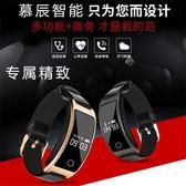 智能手環商務智慧手環藍牙手表防水心率血壓監測來電提醒信息顯示 QQ1692『樂愛居家館』