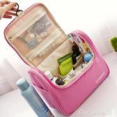 大容量大號化妝包手提洗漱包便攜旅行化妝箱簡約化妝品收納包小號中秋節促銷
