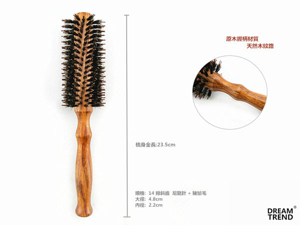 【DT髮品】專業級 Q派 純鬃毛加針斜列圓梳 (中) 豬鬃毛 台灣製造【0313113】