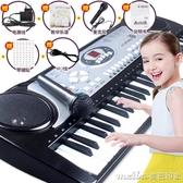 新款智慧電子琴54鍵成人鋼琴鍵教學琴兒童初學電子琴帶麥克風琴譜QM 美芭