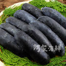 墨魚香腸600g±5%/(10條/包)(宏裕行) #頂級新新鮮大花枝塊#Q彈魚卵#香腸
