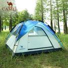 戶外帳篷免搭建速開露營雙層四季賬3-4人帳篷
