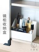口紅展示架桌面多格化妝盒化妝品收納盒【小酒窩服飾】