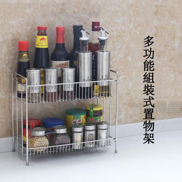 廚房不銹鋼雙層調料架用品置物架收納架子層架醬油擺放