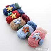 寶寶手套1-3-5歲秋冬可愛海星兒童掛脖手套男孩女孩保暖加絨手套 焦糖布丁 一米陽光