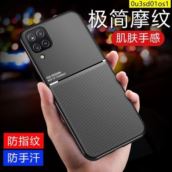 摩紋三星M12手機殼三星m12保護殼Samsung Galaxy M12手機殼 全包防摔殼 三星 m12手機殼