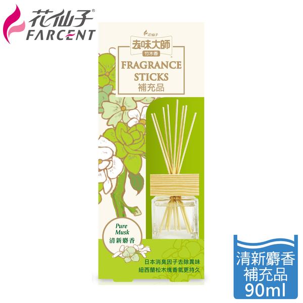 【花仙子】去味大師竹木香補充品90ml-3入-清新麝香