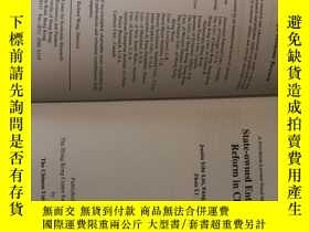 二手書博民逛書店State-罕見owned enterprise reform in ChinaY459096 Justin