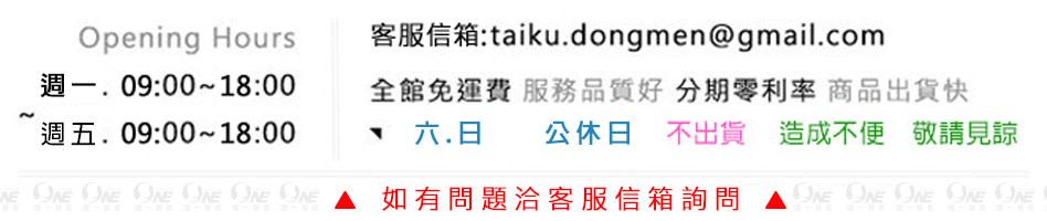 tai_ku_digital-headscarf-3b60xf4x0948x0200-m.jpg