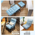 單人沙發椅家用躺椅宿舍懶人椅子靠背椅游戲電腦椅休閑折疊小沙發 快速出貨 YYP