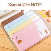 【熱銷品】紅米NOTE 小米 MIUI Xiaomi (NOTE 1W) 冰淇淋軟套 /卡通/手機套/保護殼/手機殼/軟殼/背蓋