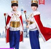 禮服 王子服裝 兒童萬聖節男童衣服國王cosplay裝扮演出服表演化妝服裝- 玫瑰