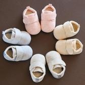 學步鞋 嬰兒鞋子0-1歲春秋軟底學步鞋秋女寶寶秋季防掉布鞋五6八7個月男3 小天後