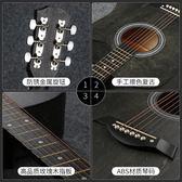 吉他民謠吉他初學者38寸41寸吉他學生成人男女新手入門青少年自學吉它 榮耀3c