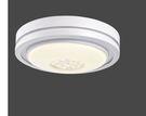 【燈王的店】最新可換式 LED 吸頂燈 6+1燈  附可拆式燈板  附IC  ☆F0363305023A