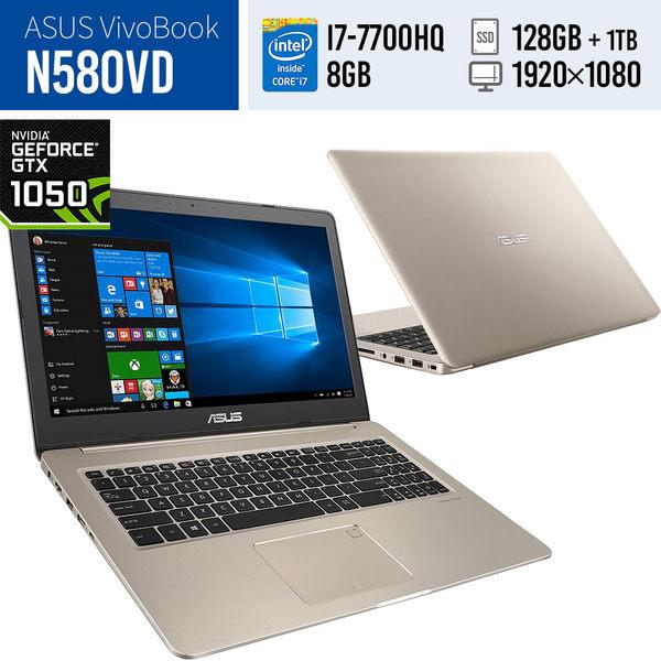 福利品 ASUS/N580VD金/15.6IPS/i7-7700HQ/8GB/1TB+128GSSD/GTX1050 2G