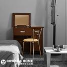 【多瓦娜】MIT克利奧化妝鏡台/掀鏡(含椅)-15048-MC