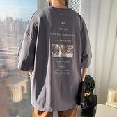 T恤-短袖男t恤潮流韓版寬鬆上衣ins原宿港風休閒印花打底衫學生五分袖
