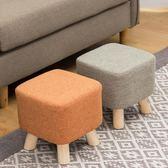 矮凳創意小方凳簡約茶幾凳實木換鞋凳沙發凳