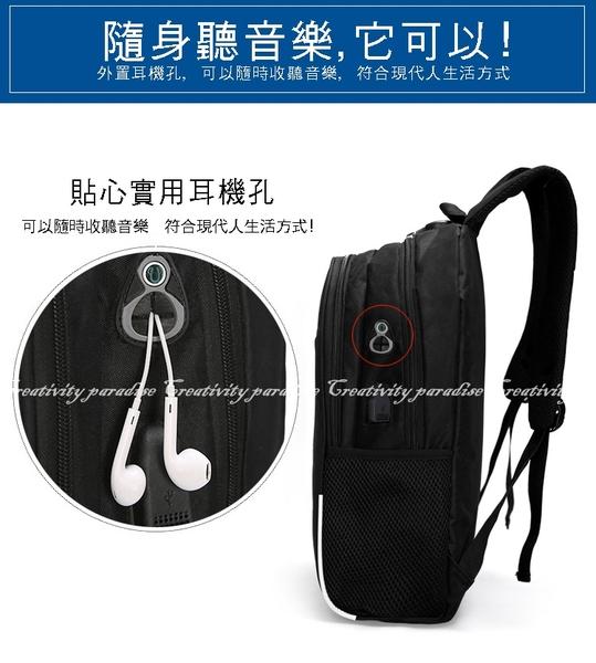 【密碼鎖防震包】附USB線可充電式雙肩包 防盜防震減壓3C平板電腦包 多夾層商務旅行包 後背包