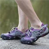 戶外沙灘鞋男溯溪鞋速乾涉水鞋旅游涼鞋運動涼鞋大碼徒步登山鞋