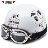機車頭盔男電動車頭盔女士四季通用夏季防曬輕便安全帽個性酷