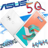 【星欣】ASUS ZENFONE 5Q ZC600KL 4G/64G 紅色新上市 2000萬自拍雙鏡頭 Snapdragon 630處理器 直購價