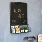 (交換禮物)鐵藝多功能歐美風掛式小黑板 家用店鋪創意壁掛裝飾留言板記事板