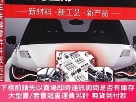 簡體書-十日到貨 R3YY【粉末冶金汽車關鍵零件開發與應用 汽車零件設計、開發、應用不可