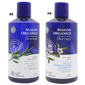 【AVALON】 天然 湛藍系列 洗髮精400ML 茶樹薄荷/湛藍B群 兩款任選