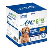 【寵愛家】美國IN-Plus贏超濃縮卵磷脂-關節保健-MSM加強配方12oz .