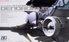 鋼彈模型 HGUC 1/144 RX-78 GP03D DENDROBIUM 試作3號機 機動戰士0083 星塵回憶 TOYeGO 玩具e哥