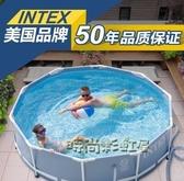 INTEX支架游泳池加厚兒童家用大型泳池可折疊水池養魚池商用成人MBS 「時尚彩虹屋」