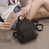 夏季新款女包韓版時尚鉚釘小雙肩包迷你小後背包休閒旅行包潮   時尚芭莎